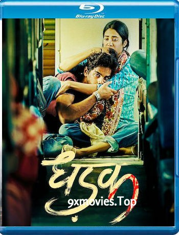 Dhadak 2018 Hindi Bluray Movie Download