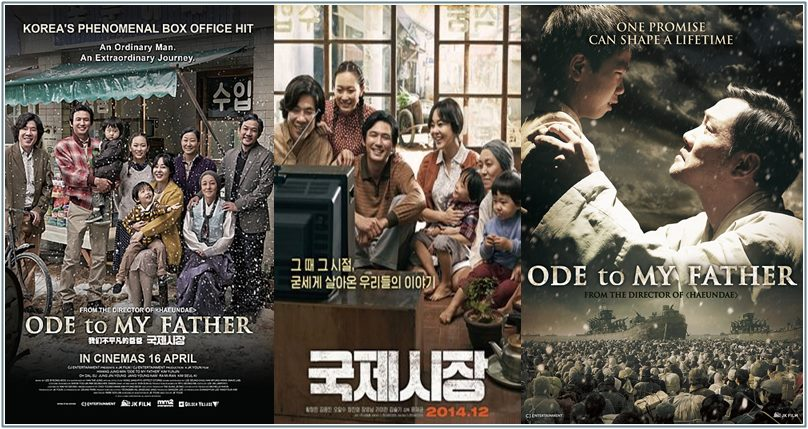 Ode to My Father 2014 Full Movie Korean 720p – 480p ORG BRRip 450MB – 850MB ESubs Free Download