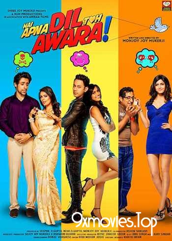 Hai Apna Dil Toh Awara 2016 Hindi Full 300mb Movie Download