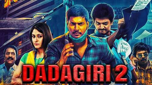 Dadagiri 2 2019 Hindi Dubbed Full Movie 480p Download