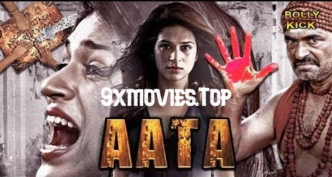 Aata The Game Of Fear 2019 Hindi Dubbed Full Movie Download