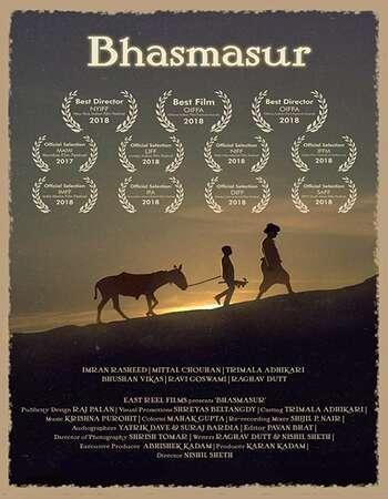 Bhasmasur 2017 Full Hindi Movie 480p HDRip Free Download