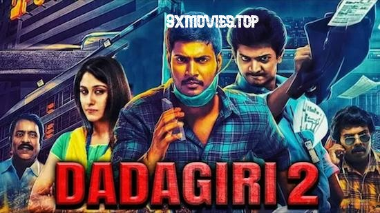 Dadagiri 2 2019 Hindi Dubbed Full Movie Download