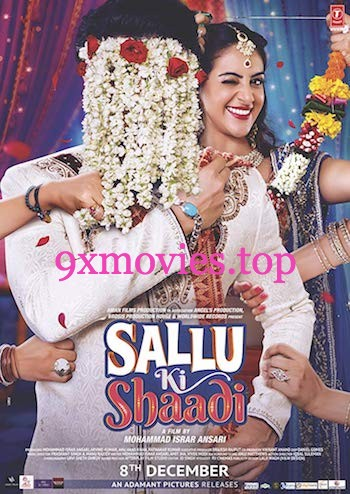 Sallu Ki Shaadi 2017 Hindi Full Movie Download