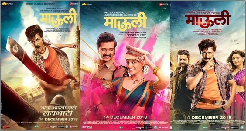 Mauli 2018 Full Movie Marathi 720p – 480p ORG BRRip 400MB – 1GB ESubs Free Download