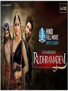 Rudhramadevi-2018-Hindi-Dubbed-Full-Movie-Download-HD.jpg