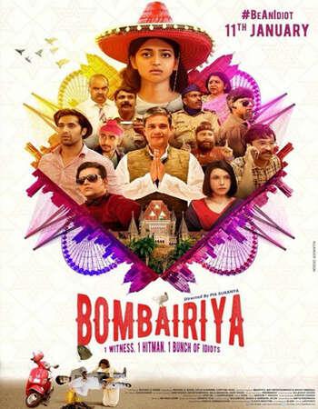 Bombariya 2019 Full Hindi Movie Free Download