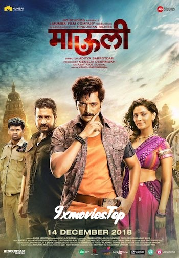 Mauli 2018 Dual Audio Hindi 480p HDRip 400MB