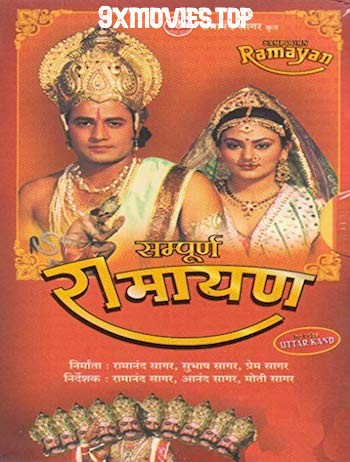 Ramayan 1986 Complete All Episodes 360p DVDRip