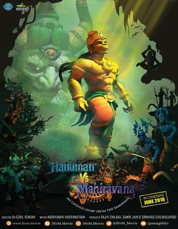 Hanuman vs Mahiravana 2018 Full Hindi Movie 720p HDRip Download