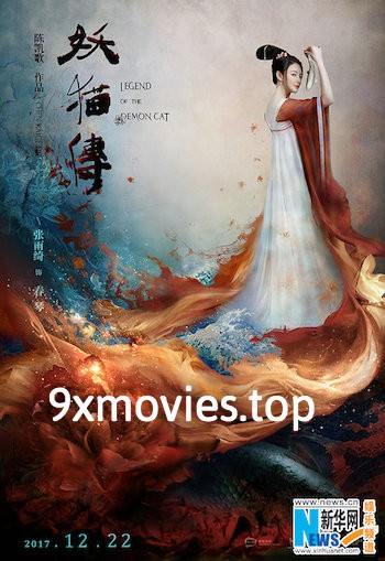 Legend Of The Demon Cat 2017 Dual Audio Hindi Bluray Full 300mb Download