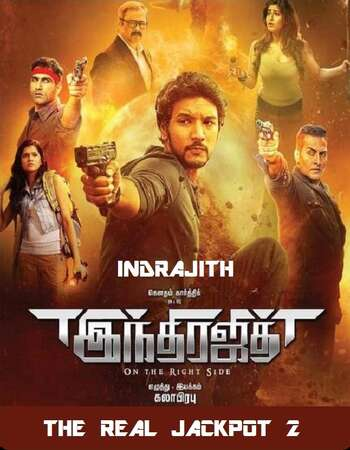 Indrajith 2017 Hindi Dual Audio 720p UNCUT HDRip ESubs