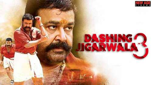 Dashing Jigarwala 3 2019 Hindi Dubbed 720p HDRip x264