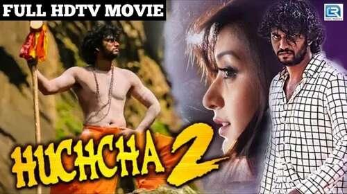 Huccha 2 2019 Hindi Dubbed 720p DTHRip x264