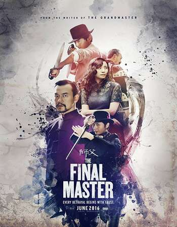 The Final Master 2015 Hindi Dual Audio 500MB BluRay 720p ESubs HEVC