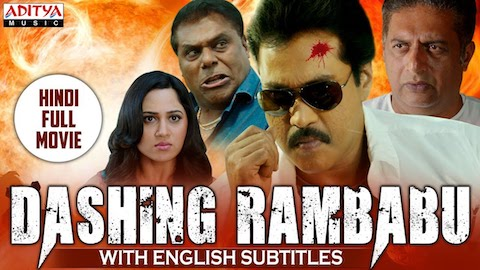 Dashing Rambabu 2019 Hindi Dubbed 350MB HDRip 480p