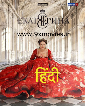 Ekaterina 2014 Season 01 Complete Dual Audio Hindi 720p WEB-DL [Episode 01 Added]