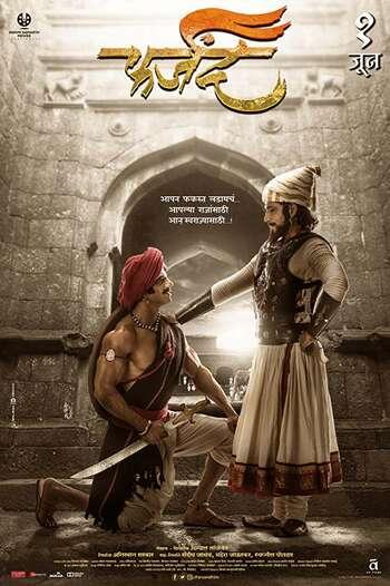 Farzand 2018 Full Marathi Movie 480p Free Download