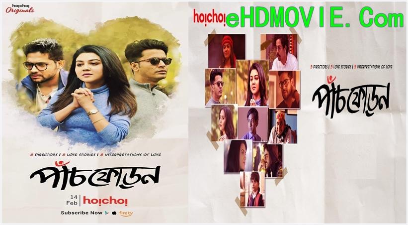 PaanchPhoron 2019 S01 Complete Bengali 720p – 480p WEB-DL 650MB – 1.3GB ESubs