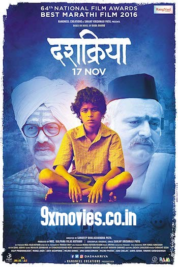 Dashakriya 2017 Marathi 480p HDRip 350mb