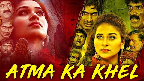 Aatma Ka Khel 2019 Hindi Dubbed 480p HDRip 300mb