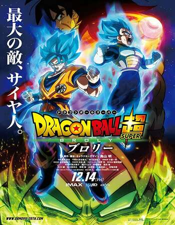 Dragon Ball Super Broly 2018 Hindi Dual Audio 450MB Web-DL 720p ESubs HEVC