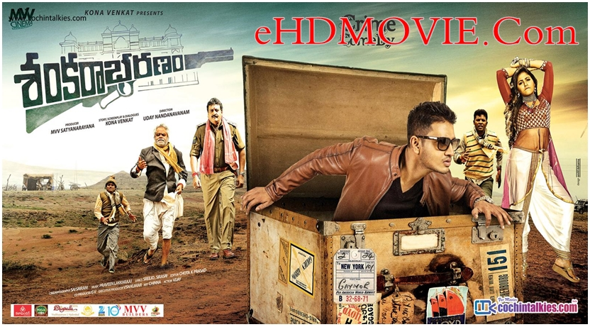 Sankarabharanam 2015 Dual Audio [Hindi – Telugu] 720p – HEVC – 480p ORG Blu-Ray – 500MB – 750MB – 1.5GB ESubs