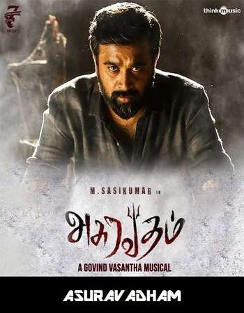 Asuravadham 2018 UNCUT Hindi Dual Audio HDRip Full Movie 720p HEVC Download