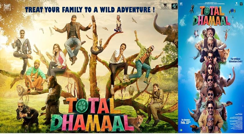 Total Dhamaal 2019 Hindi 720p – 480p ORG pDVDRip 400MB – 1.5GB ESubs