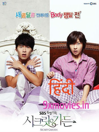 Secret Garden 2010 Complete Hindi Dubbed 720p HDRip Korean Drama [Ep 3 Part 2 Added]