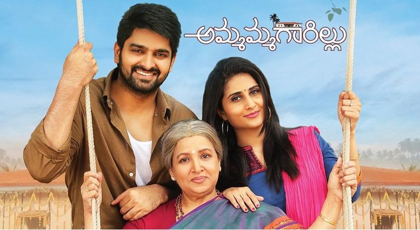 Ammammagarillu 2018 Dual Audio [Hindi – Telugu] 720p – HEVC – 480p ORG Blu-Ray – 450MB – 750MB – 1.7GB ESubs