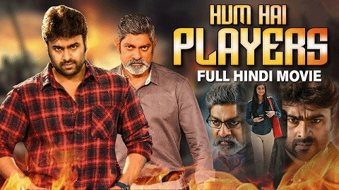 Hum Hai Players 2019 Hindi Dubbed Movie Download