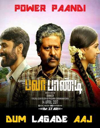 Pa Paandi 2017 UNCUT Hindi Dual Audio HDRip Full Movie 720p Download