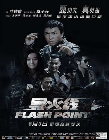 Flash Point 2007 Hindi Dual Audio BRRip Full Movie 720p Download