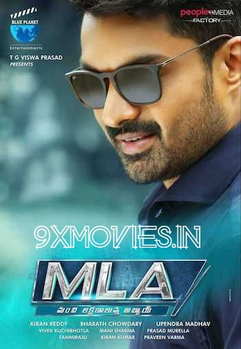 MLA 2018 UNCUT Dual Audio Hindi Movie Download