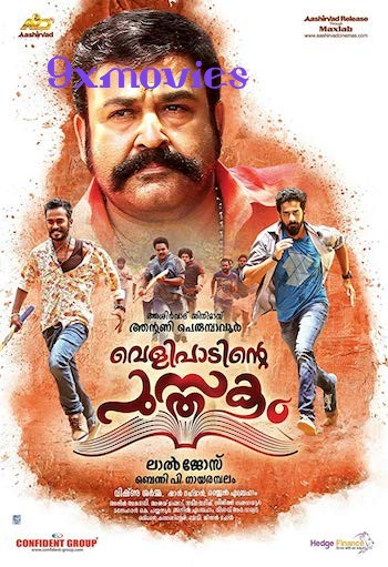 Velipadinte Pusthakam 2017 Dual Audio Hindi UNCUT 480p DVDRip 450MB
