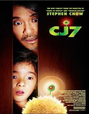 CJ7 2008 Hindi Dual Audio BRRip Full Movie 720p Download