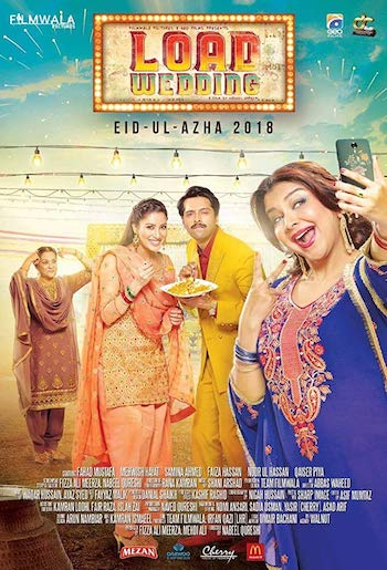 Load Wedding 2018 Urdu Full Movie Download