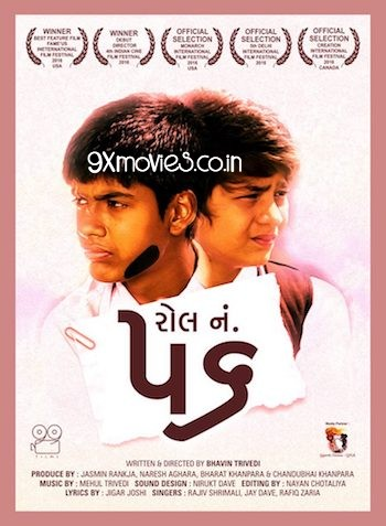 Roll No. 56 (2017) Gujarati 720p HDRip 750mb