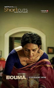 18+ Bouma Bengali Short Film Watch Online