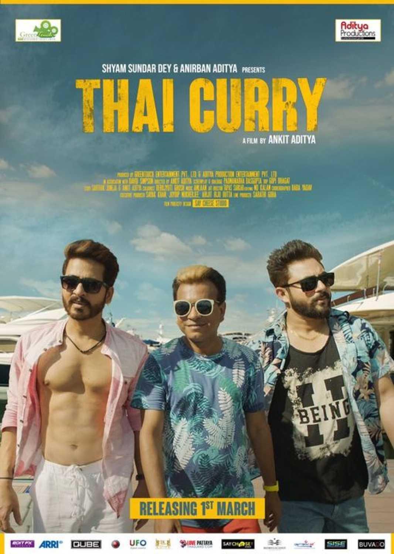 Thai Curry Bengali Full Movie Watch Online