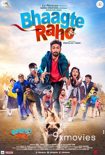 Bhaagte Raho 2018 Hindi Movie Download