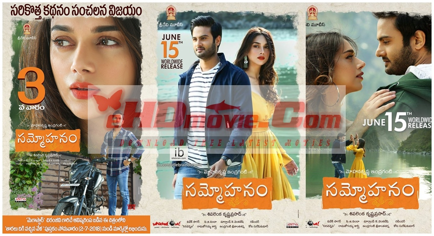 Sammohanam 2018 Dual Audio [Hindi – Telugu] 720p – HEVC – 480p ORG Blu-Ray – 450MB – 650MB – 1.2GB ESubs
