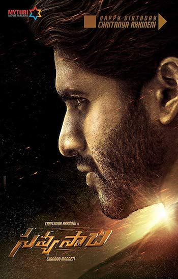Savyasachi 2018 Telugu 720p WEB-DL 1GB Hindi Subtitles
