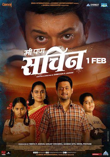 Me Pan Sachin 2019 Marathi 720p WEB-DL 990mb