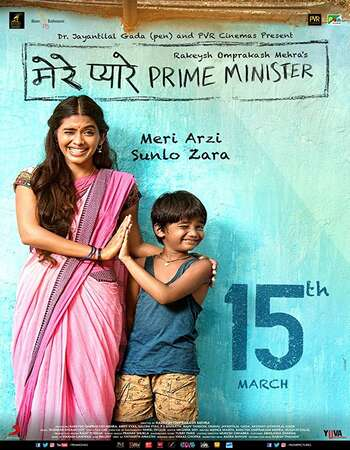 Mere Pyare Prime Minister 2019 Full Hindi Movie 720p HDRip Download