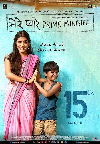 Mere Pyare Prime Minister 2019 Hindi pDVDrip 700MB 300MB
