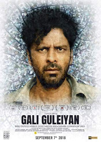 Gali Guleiyan 2017 Hindi 720p HDTV 750mb