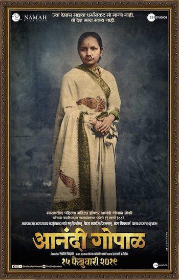 Anandi Gopal 2019 Marathi pDVDRip 700MB