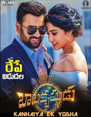 Balakrishnudu 2017 UNCUT Hindi Dual Audio HDRip Full Movie 480p Download